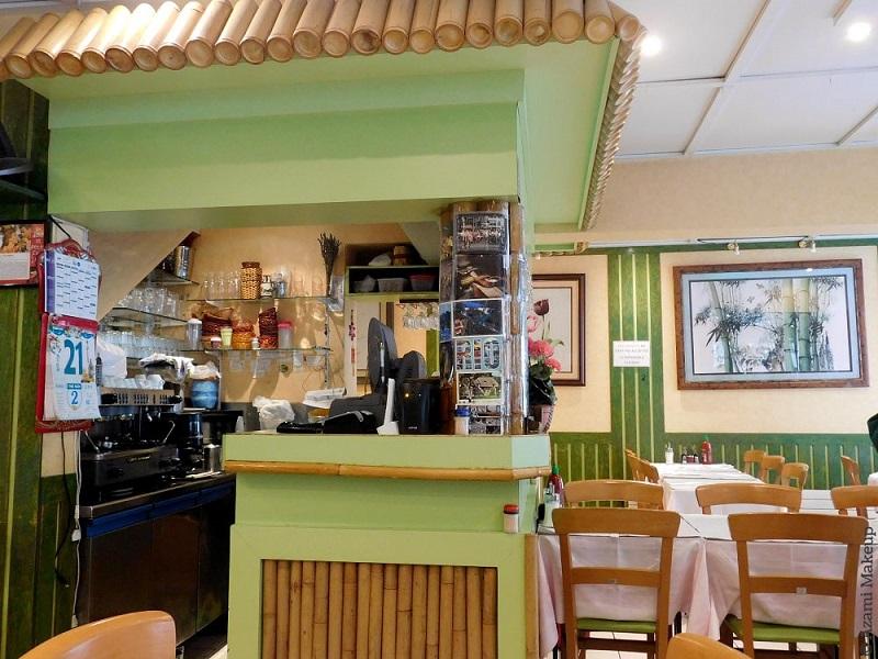 Restaurant | Le Bambou Paris - Rue Baudricourt Avis - Pho Noodle Soup Review - Olympiades 13e Arrondissement