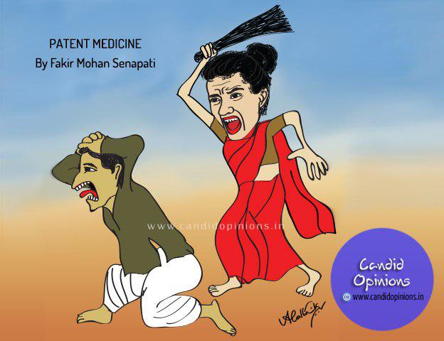 Patent Medicine by Fakir Mohan Senapati