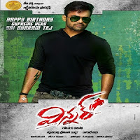 Winner Telugu Mp3 Songs Free Download, Sai Dharama Tej,Rakul PreetThaman s.s,Winner Songs Free Download,winner mp3,winner songs