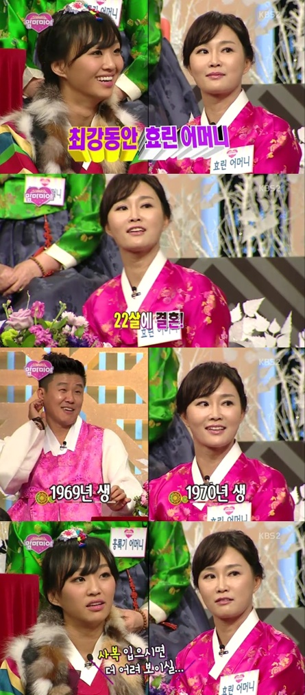 Hyorin admits to getting plastic surgery ~ Netizen Buzz Hyorin Surgery