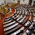 """Με τη στήριξη της Δημοκρατικής Συμπαράταξης πέρασε η διάταξη για το τζαμί - """"Όχι"""" από ΑΝΕΛ"""