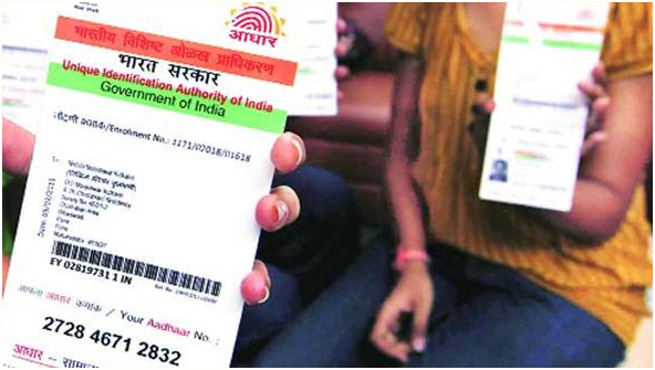 aadhaar-for-school-education-related-scheme-paramnews