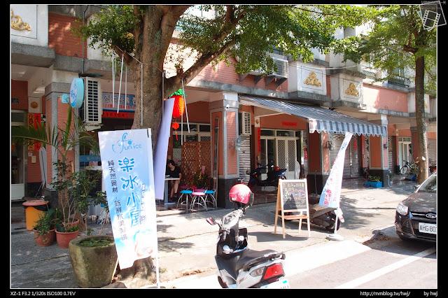 2016-06-22南投中興新村-樂冰小屋-雪花冰專賣店