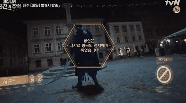 review film drama korea 2019 memories of the alhambra oleh hyun bin park shin hye