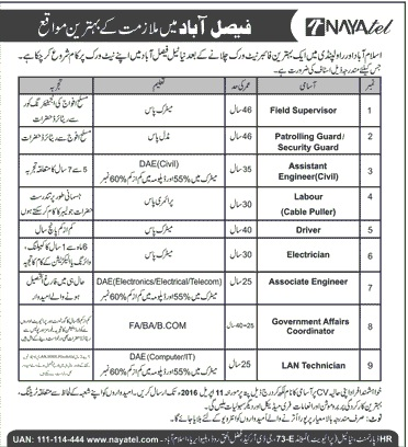 DAE Engineers Jobs in NAYATEL Faisalabad