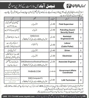 DAE Engineers Jobs in NAYATEL Faisalabad