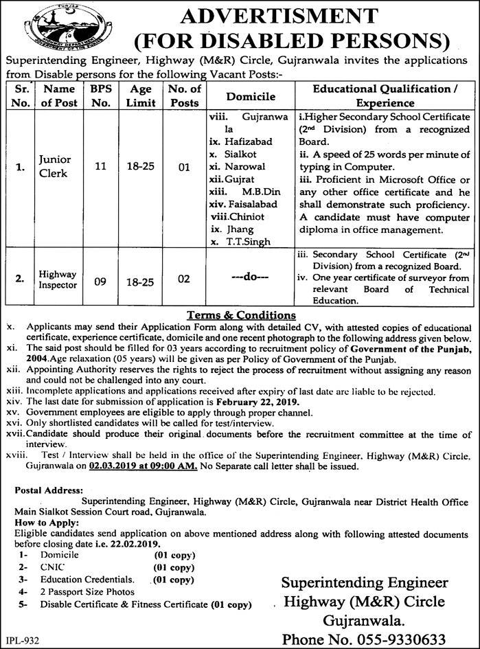 Jobs Vacancies In Punjab Highway Department Gujranwala 02 February 2019