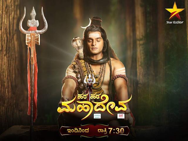 'Har Har Mahadev' Serial on Suvarna Tv Plot Wiki,Cast,Promo,Title Song,Timing