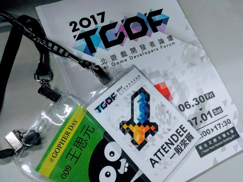 台北開發者論壇手冊以及識別證