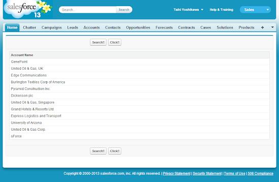 Study Salesforce Platform: PageReference setRedirect(false)