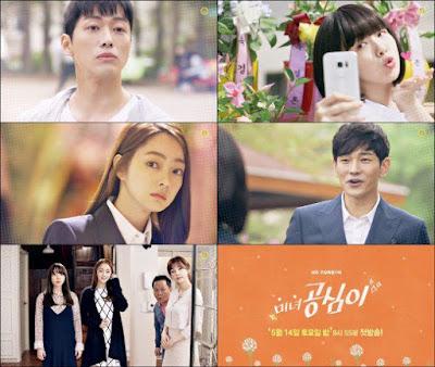 [REVIEW] - 6 Alasan Mengapa Beautiful Gong Shim Bakalan Buat Harimu Menyenangkan