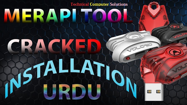 Merapi Tool 1.2.8 Without Box Free Download