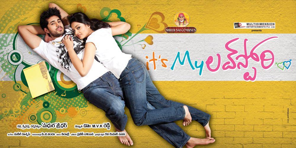 Hotolinenews: Its My Love Story Telugu Movie Teaser Poster