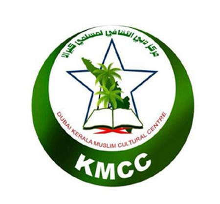 Gulf, News, Dubai, Medical college, Protest, KMCC, Kasaragod Medical college; KMCC going to protest.