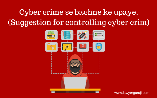 Cyber crime se bachne ke upaye. (Suggestion for controlling cyber crim)