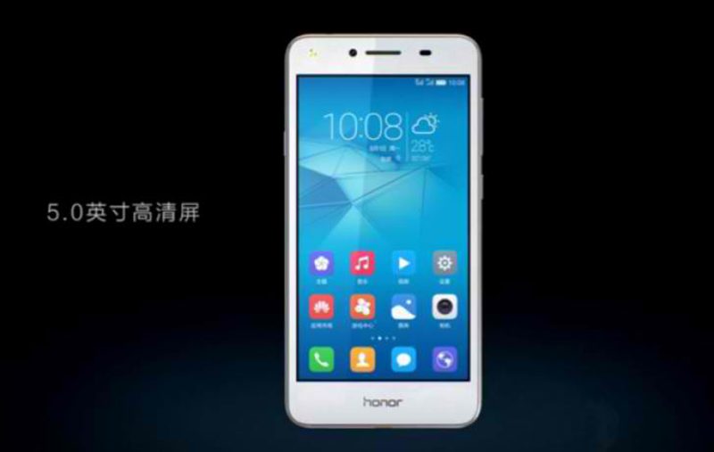 Huawei Honor 5 With VoLTE Launched Too, Priced At Just CNY 599 (Under 5K Pesos)