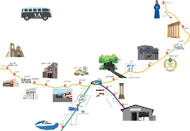 bus map project Alaa Mehyeddine