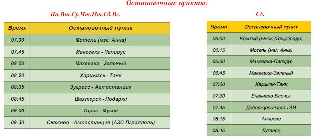 Заказать билет на самолет минск-санкт-петербург
