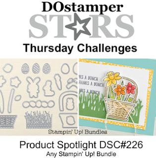 DSC#226 Product Spotlight Challenge