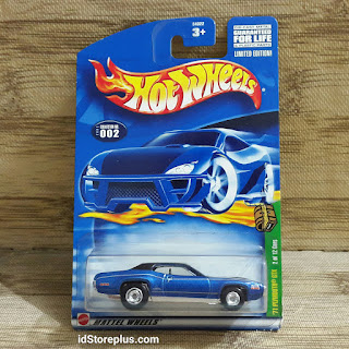 HOT WHEELS 71 PLYMOUTH GTX TREASURE HUNTS LIMITED EDITION