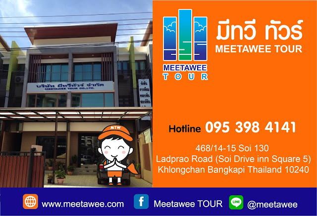 http://www.meetawee.com/home/