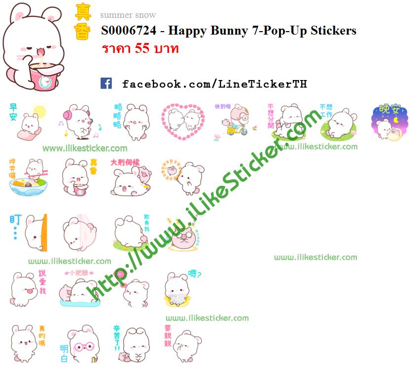 Happy Bunny 7-Pop-Up Stickers