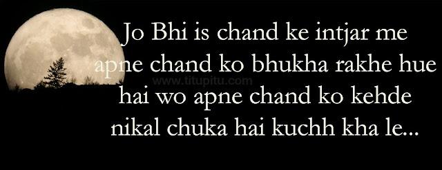 Karwa-Chouth-funny-chand-joke