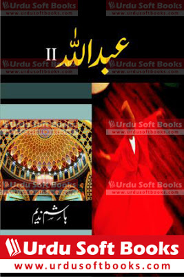 Abdullah Novel Written By Hashim Nadeem | Part 2 | PDF File