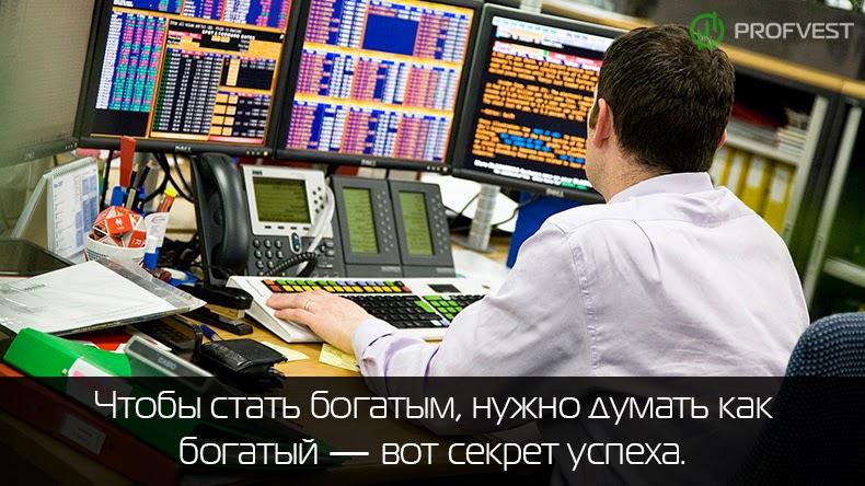 ПАММ-управляющие Пантеон Финанс