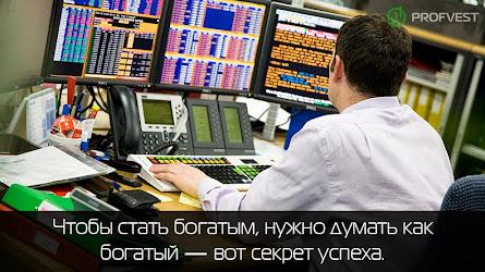 ПАММ-управляющие Пантеон Финанс. Личный опыт инвестирования читателя.