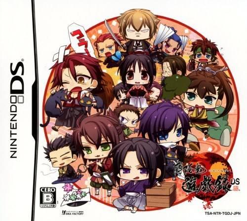 Anime In Game: Chokocat's Anime Video Games: 2498