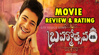 Brahmotsavam Movie Review  & Rating Public Talk