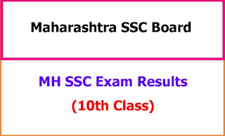 MH SSC Results
