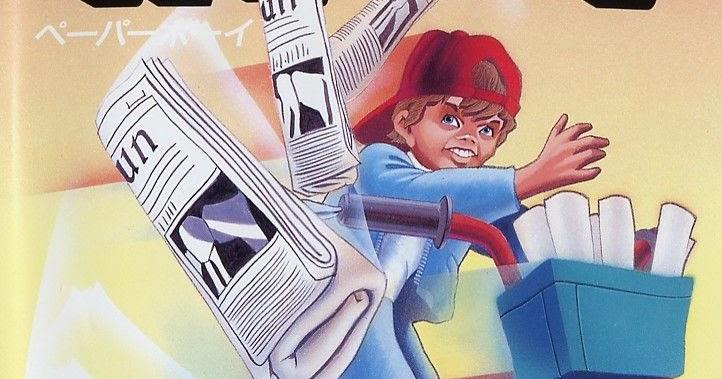 paperboy n64 rom