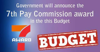 7thpaycommission_award