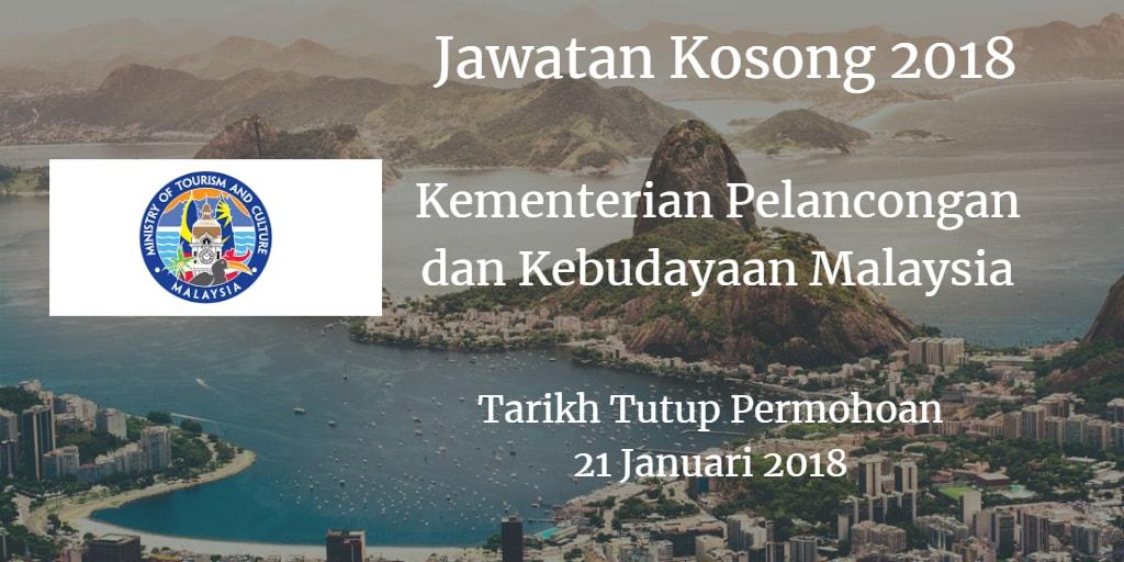 Jawatan Kosong MOTAC 21 Januari 2018