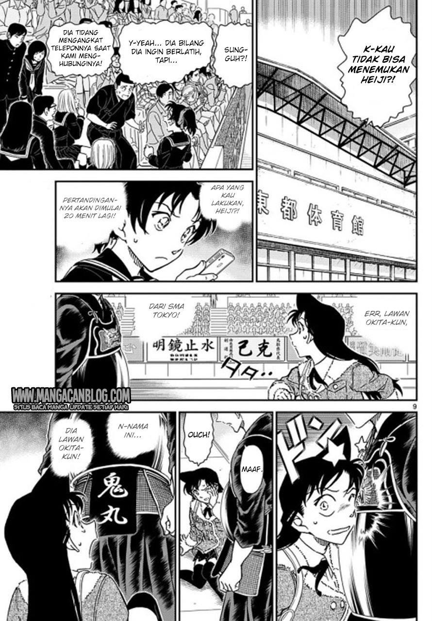 Dilarang COPAS - situs resmi www.mangacanblog.com - Komik detective conan 992 - waktumu sudah tiba 993 Indonesia detective conan 992 - waktumu sudah tiba Terbaru 9|Baca Manga Komik Indonesia|Mangacan