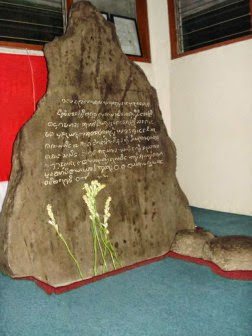 Batu Tulis Bogor