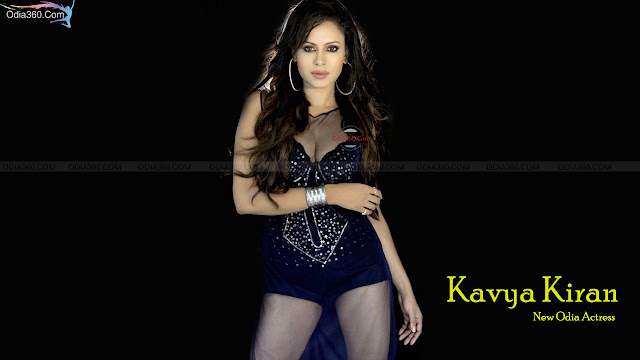 Kavya Kiran Odia Hot Sexy Actress HD Wallpaper Download