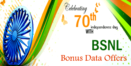 70th Independence Day Offer BSNL 3G bonus data