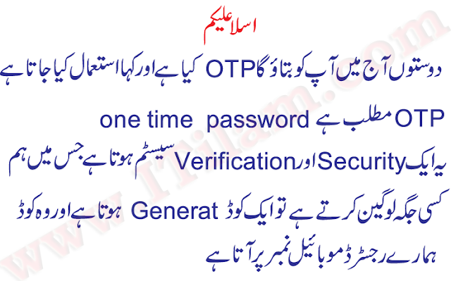 What does OTP mean in a text message   how to generate one time password otps meaning otp generation one time password example what does otp mean otp device what is jpb3s console meaning in telugu otp means in hindi mechanism meaning in telugu otp password example upfront meaning in telugu how to get one time password invalid credentials meaning in hindi how does otp work credentials meaning tamil passcode means meantime meaning in telugu authentication meaning in malayalam ultimatix otp app otp meaning in hindi paypal meaning in telugu how to get otp password opt meaning in telugu credential meaning in malayalam time being meaning in telugu otp example otp software scenarios meaning in telugu