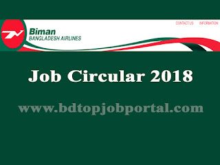 Biman Bangladesh Airlines Flight Cadet Recruitment Circular 2018