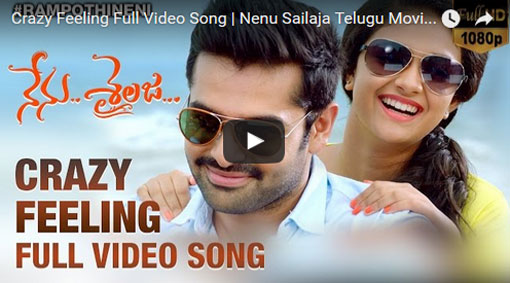 Crazy Feeling Full HD  Video Song