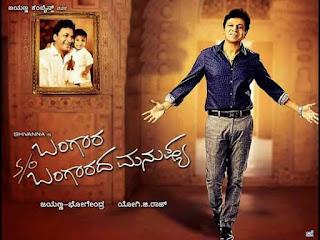 Son Of bangarada manushya kannada movie songs