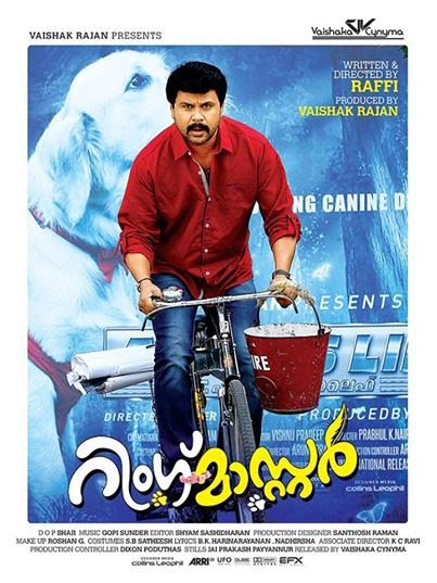 Dileep's 'Ring Master' to release on April 12th