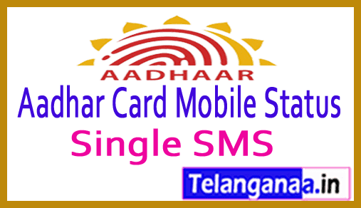 Get Aadhar Card Status by Sending Single Mobile SMS to 51969