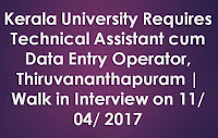 Kerala University Requires Technical Assistant cum Data Entry Operator, Thiruvananthapuram