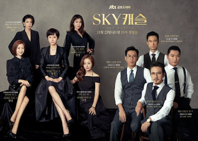 Sky Castle, Korean Drama, Drama Korea, Korean Drama Sky Castle, Popular Korean Drama, Filem dan Drama Bulan Februari Hingga Mac 2018, Review By Miss Banu, Blog Miss Banu Story, Ulasan, My Opinion, Sky Castle Cast, Pelakon Drama Korean Sky Castle, Yum Jung-ah, Lee Tae-ran, Yoon Se-ah, Oh Na-ra, Kim Seo-hyung, Jung Joon-ho, Choi Won-young, Kim Byung-chul, Poster Drama Korea Sky Castle, Korean Style,