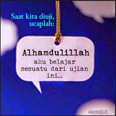 Al-Anwar - Hikmah Menjaga Hati