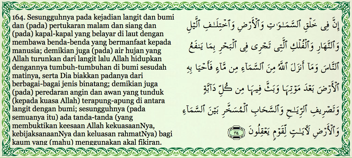 Al isra ayat 27 — Images and pictures search system — [IMG]